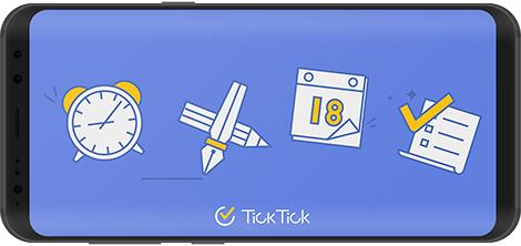 دانلود TickTick: To Do List with Reminder, Day Planner 5.2.3 build 5230 - نرم افزار لیست کارها و مدیریت اقدامات برای اندروید