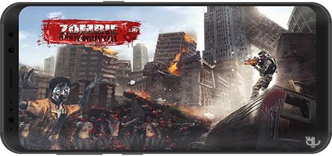 دانلود بازی Zombie War Survival: Offline Zombie Shooting Games 0.0.3 - بقا در دنیای زامبیها برای اندروید + نسخه بی نهایت