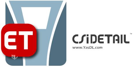 دانلود CSI Detail نرم افزار ترسیم نقشههای اجرایی (سازه)