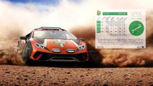 Car Tir 99 300x169 - دانلود تقویم 99 - تقویم سال ۹۹ شمسی با پس زمینه طبیعت + ماشین + مذهبی + مناسبتها PDF