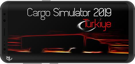 دانلود بازی Cargo Simulator 2019: Turkiye 1.51 - شبیهساز رانندگی با کامیون در کشور ترکیه برای اندروید + نسخه بی نهایت