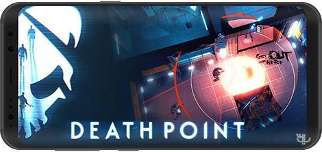 دانلود بازی Death Point 2.11 - نقطه مرگ برای اندروید + نسخه بی نهایت