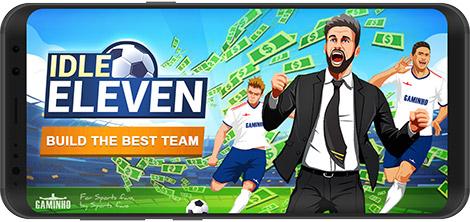 دانلود بازی Idle Eleven - Be a millionaire soccer tycoon 1.6.5 - ساخت باشگاه فوتبال حرفهای برای اندروید + نسخه بی نهایت