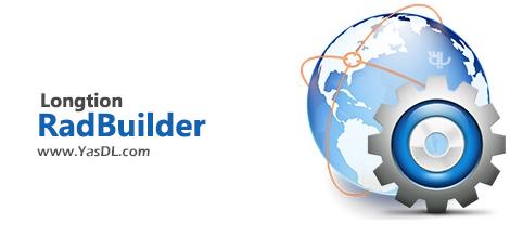 دانلود Longtion RadBuilder 4.1.0.450 - محیط توسعه سریع نرم افزار (RAD)