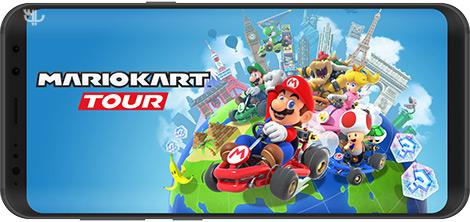 دانلود بازی Mario Kart Tour 1.0.1 - ماریو کارت تور برای اندروید + نسخه بی نهایت
