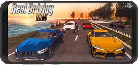 دانلود بازی Real Driving Sim 2.5 - شبیهساز رانندگی اتومبیل برای اندروید + نسخه بی نهایت