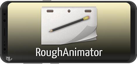 دانلود RoughAnimator - animation app 1.7.7 (Paid) - نرم افزار انیمیشنسازی برای اندروید