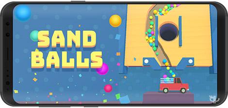 دانلود بازی Sand Balls 1.1.7 - توپهای شنی برای اندروید + نسخه بی نهایت