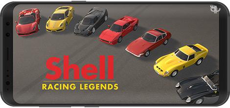 دانلود بازی Shell Racing Legends 1.0.2 - اتومبیلرانی فراری برای اندروید + دیتا + نسخه بی نهایت