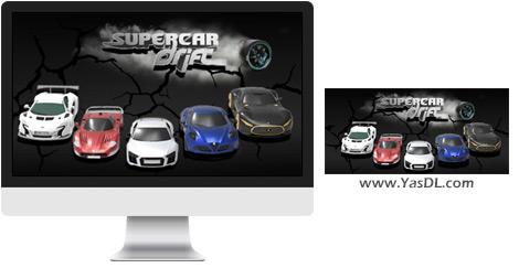 دانلود بازی Supercar Drift برای PC