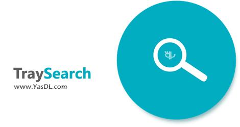 دانلود TraySearch 5.4.1 - ابزار جستجوی آسان و سریع فایلها در ویندوز