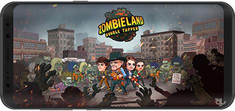 دانلود بازی Zombieland: Double Tapper 1.0.0 - زامبی لند برای اندروید + نسخه بی نهایت