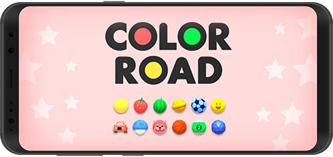 دانلود بازی Color Road 3.17 - جاده رنگی برای اندروید + نسخه بی نهایت
