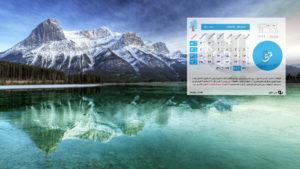 Dey.1399 300x169 - دانلود تقویم 99 - تقویم سال ۹۹ شمسی با پس زمینه طبیعت + ماشین + مذهبی + مناسبتها PDF
