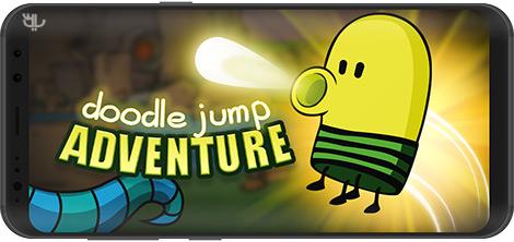 دانلود بازی Doodle Jump Adventure 2.4.0 - ماجراجویی دودل جامپ در کهکشان برای اندروید + نسخه بی نهایت
