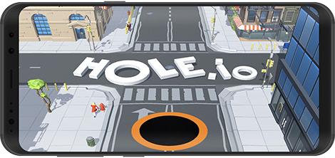 دانلود بازی Hole.io 1.6.8 - چالش گودالها برای اندروید + نسخه بی نهایت