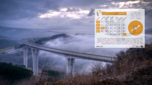 Mehr.1399 300x169 - دانلود تقویم 99 - تقویم سال ۹۹ شمسی با پس زمینه طبیعت + ماشین + مذهبی + مناسبتها PDF