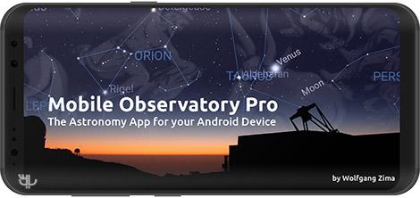 دانلود Mobile Observatory 3 Pro - Astronomy 3.2.0 - نرم افزار ستارهشناسی برای اندروید