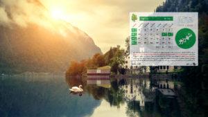 Shahrivar.99 300x169 - دانلود تقویم 99 - تقویم سال ۹۹ شمسی با پس زمینه طبیعت + ماشین + مذهبی + مناسبتها PDF