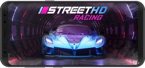 دانلود بازی Street Racing HD 1.2.5 - اتومبیلرانی خیابانی برای اندروید + نسخه بی نهایت