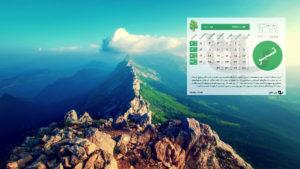 Tir.1399 300x169 - دانلود تقویم 99 - تقویم سال ۹۹ شمسی با پس زمینه طبیعت + ماشین + مذهبی + مناسبتها PDF