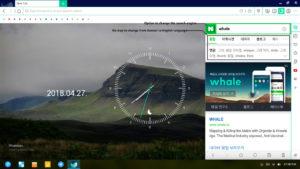 Whale Browser.cover1  300x169 - دانلود Whale Browser 2.9.117.22 - مرورگر اینترنتی وال برای ویندوز