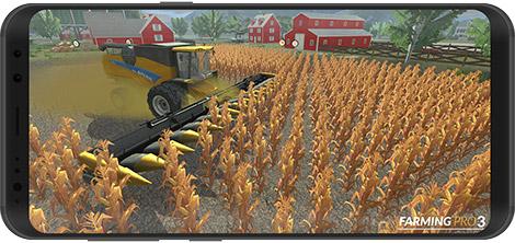 دانلود بازی Farming PRO 3 1.0 - شبیهساز مزرعهداری برای اندروید + دیتا