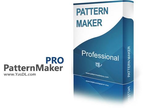 دانلود PatternMaker Pro 7.5.2 Build 3 - نرم افزار طراحی الگوی لباس