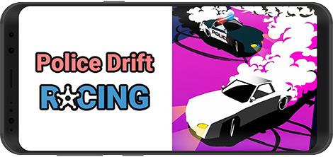 دانلود بازی Police Drift Racing 0.0.2 - اتومبیلرانی پلیسی برای اندروید + نسخه بی نهایت