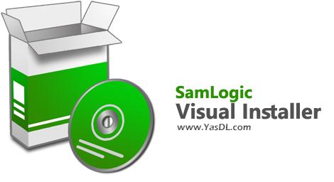 دانلود SamLogic Visual Installer Professional 2020 11.8.4 - ساخت فایل نصبی محصولات نرم افزاری
