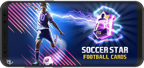 دانلود بازی Soccer Star 2020 Football Cards: The football game 0.3.6 - ستاره فوتبال برای اندروید + دیتا + نسخه بی نهایت