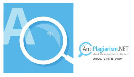 دانلود AntiPlagiarism.NET 4.93.0.0 - ابزار جلوگیری از سرقت ادبی در وب