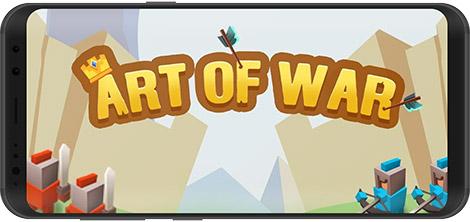 دانلود بازی Art of War: Legions 2.1.1 - هنر جنگ: گردان نظامی برای اندروید + نسخه بی نهایت