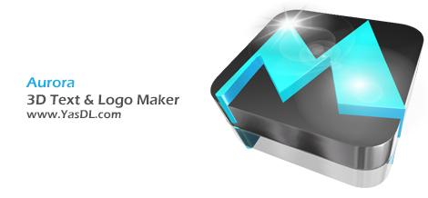 دانلود Aurora 3D Text & Logo Maker 20.01.30 - نرم افزار طراحی لوگو