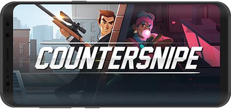 دانلود بازی Countersnipe 1.0.2 - ماموریت تکتیرانداز برای اندروید + نسخه بی نهایت