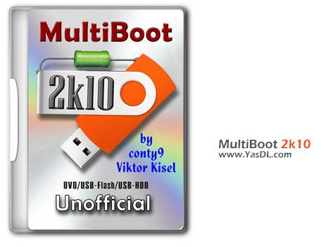 دانلود MultiBoot 2k10 DVD/USB/HDD 7.25 - دیسک بوت سیستمعامل