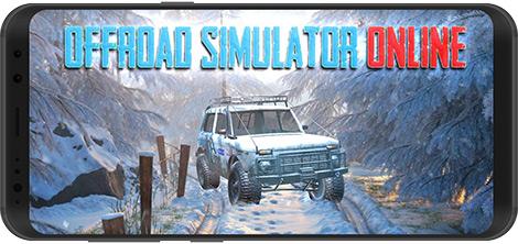 دانلود بازی Offroad Simulator Online 1.97 - شبیهساز آفرود برای اندروید + نسخه بی نهایت