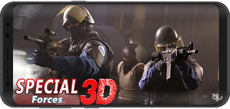 دانلود بازی Special Forces Group 3D: Anti-Terror Shooting Game 1.0.6 - تیراندازی اول شخص برای اندروید + نسخه بی نهایت