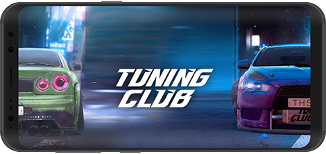 دانلود بازی Tuning Club Online 0.1319 - باشگاه تیونینگ خودرو برای اندروید + دیتا