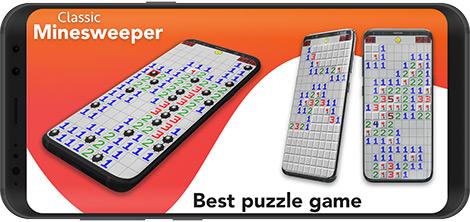 دانلود بازی Minesweeper 1.9.8 - بازی خاطرهانگیز مین روب برای اندروید