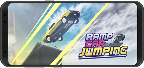 دانلود بازی Ramp Car Jumping 1.7 - پرش خودروها از روی رمپ برای اندروید + نسخه بی نهایت