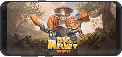 دانلود بازی Big Helmet Heroes 0.3.2 - قهرمانان کلاهخود به سر برای اندروید + دیتا