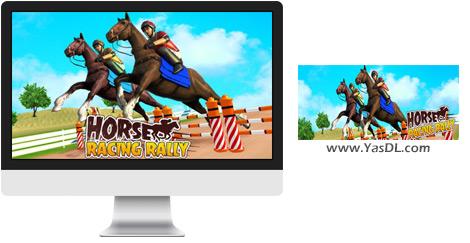 دانلود بازی Horse Racing Rally برای PC
