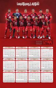 PerspolisFC.cover1  191x300 - دانلود تقویم 99 پرسپولیس - تقویم سال ۹۹ ویژه هواداران باشگاه پرسپولیس تهران