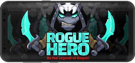 دانلود بازی RogueHero 2.5.23 - قهرمان کارکشته برای اندروید + نسخه بی نهایت