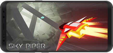 دانلود بازی Sky Piper - Jet Arcade Game 0.99 - پرواز با جت برای اندروید + نسخه بی نهایت