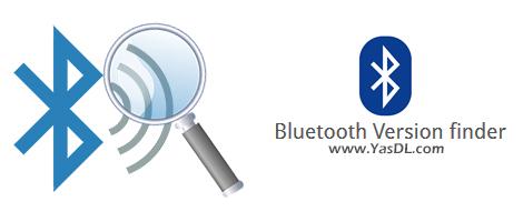 دانلود Bluetooth Version finder 1.1 - نرم افزار مشاهده ورژن بلوتوث سیستم