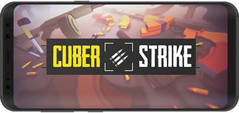 دانلود بازی CUBER STRIKE 1.0 - تیراندازی اکشن و اول شخص برای اندروید
