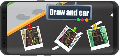 دانلود بازی Draw Car : Park Master v4 - چالش پارک اتومبیل برای اندروید + نسخه بی نهایت