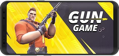 دانلود بازی Gun Game - Arms Race 1.3 - تیراندازی اول شخص با انواع تفنگها برای اندروید + نسخه بی نهایت